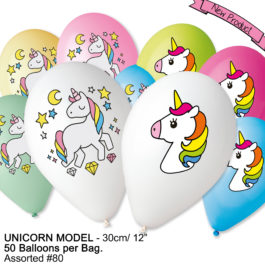 Special Printed Balloons Unicorn
